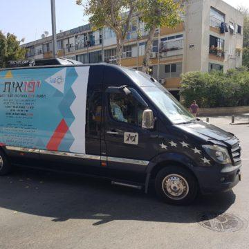 עיריית תל אביב-יפו ומשרד האוצר יממנו את שאטל היפואית שירות ההיסעים החינמי עד לפתיחת שדרות ירושלים לתחבורה ציבורית