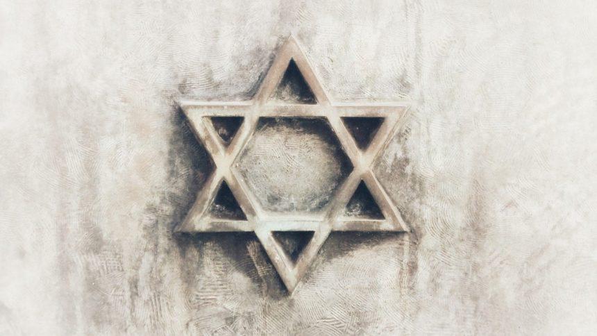 פרשת חיי שרה באור הקבלה והחסידות / עריכה:דוד אגמון
