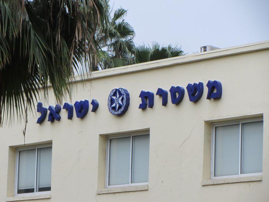 חשד לאונס ומעשה מגונה בקטינה בתל-אביב