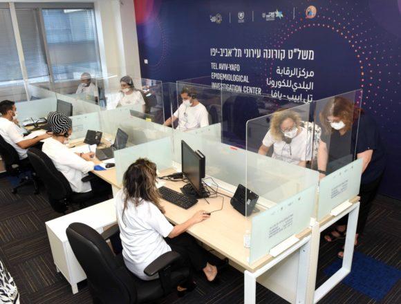 """עיריית ת""""א-יפו חנכה את המרכז העירוני לחקר אפידמיולוגי"""