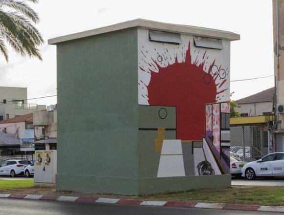 עיריית תל אביב-יפו ממשיכה לסייע לאמני העיר: יוזמת חמישה ציורי קיר גדולים בנווה שאנן