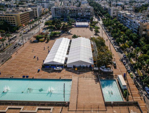 מגן ישראל בתל אביב – יפו: עיריית תל אביב-יפו והמרכז הרפואי איכילוב פתחו מרכז חיסונים גדול בכיכר רבין