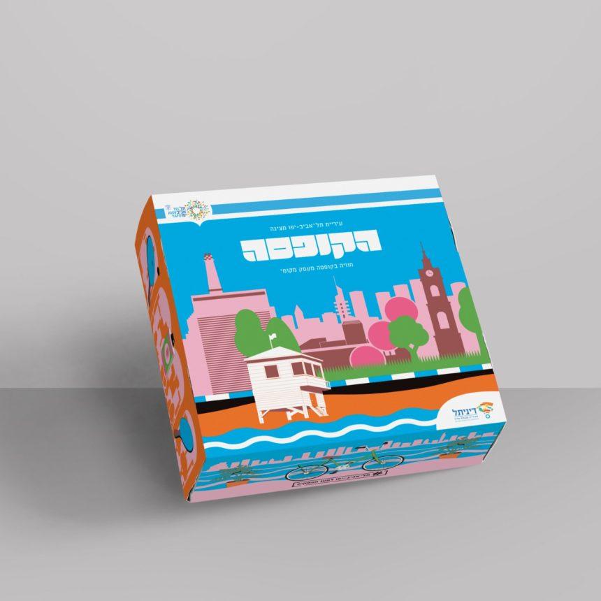 הקופסה – חוויה בקופסה מעסק מקומי! טרנד קופסאות ההפתעה כובש את תל-אביב יפו