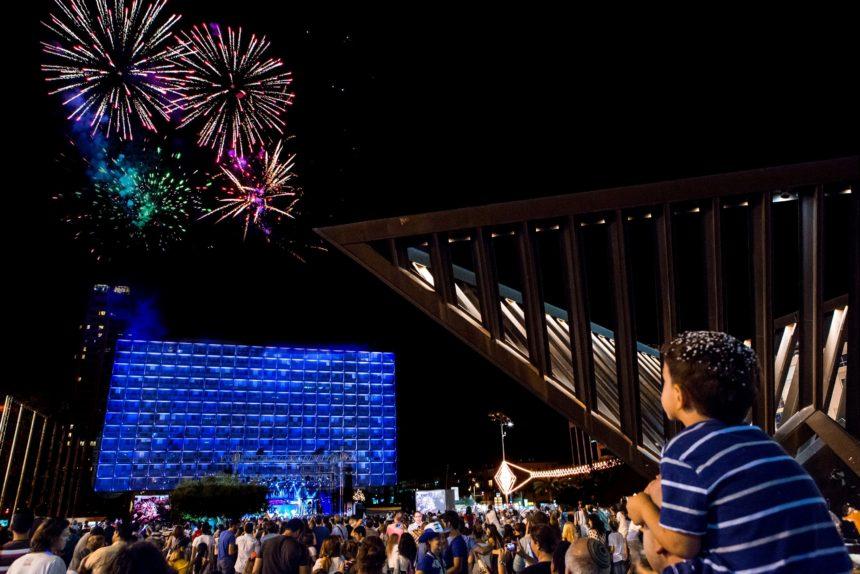 חוגגים עצמאות 2021: תל אביב-יפו חוגגת 73 שנות עצמאות למדינת ישראל