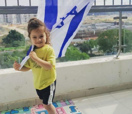 עיריית תל-אביב-יפו: עדכונים לתושבים בעקבות ההסלמה במצב הביטחוני