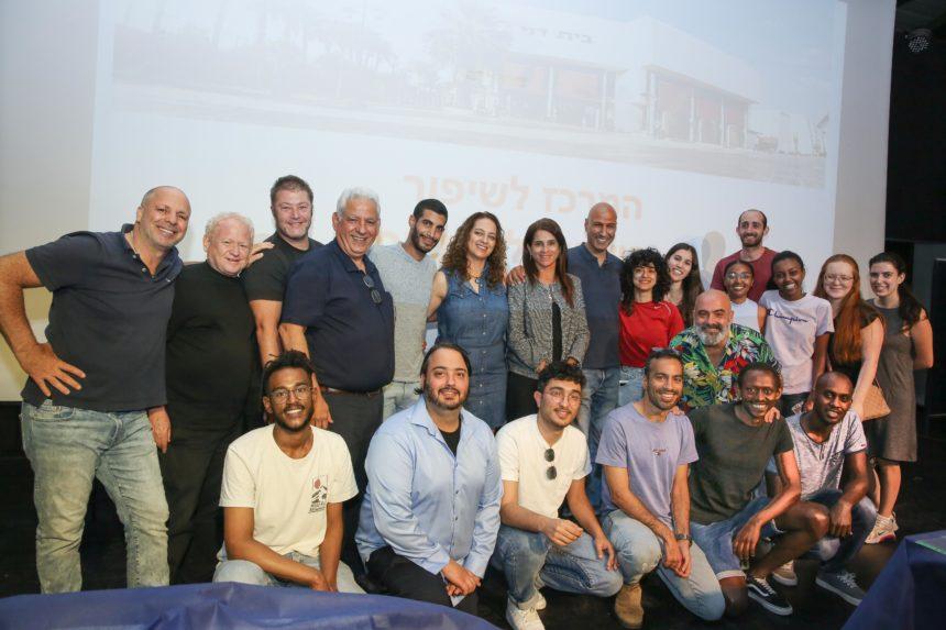 200 תלמידים משכונת התקווה זכו מקרן אייסף במלגות